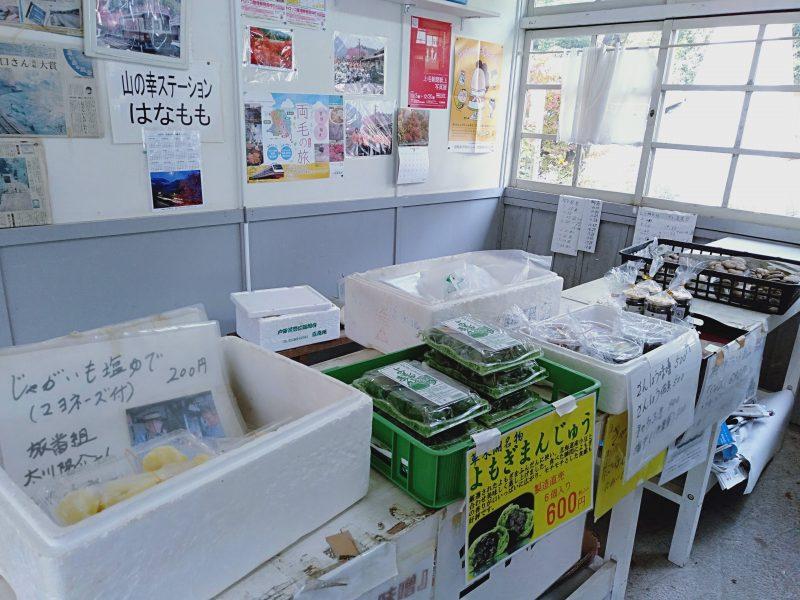 わたらせ渓谷鐵道・神戸駅の駅舎内の売店