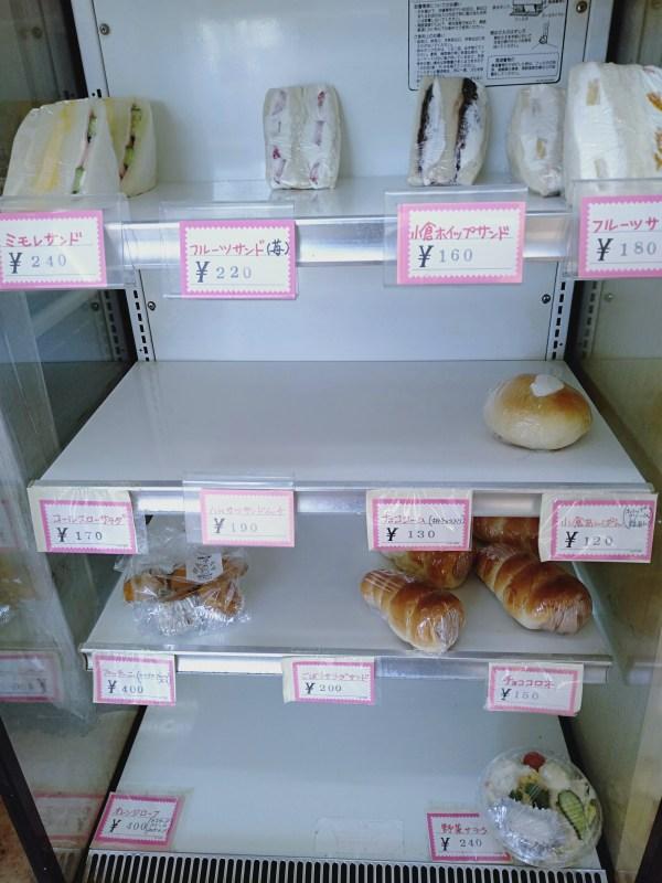 渋川氏のパン屋さん「オーガネ ぱんやさん」のパン