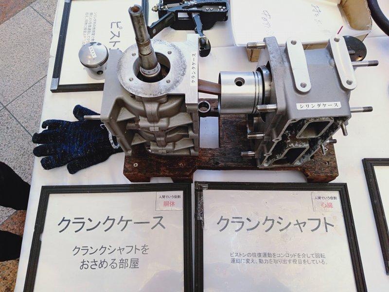競艇のモーター部品のシリンダーケース、クランクケース、クランクシャフト