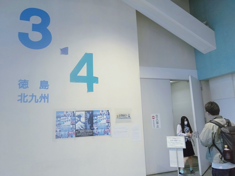 東京港(有明)フェリーターミナルの搭乗ゲート