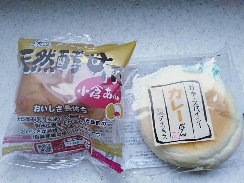 オーシャン東九フェリー「りつりん」の自動販売機で買ったパン