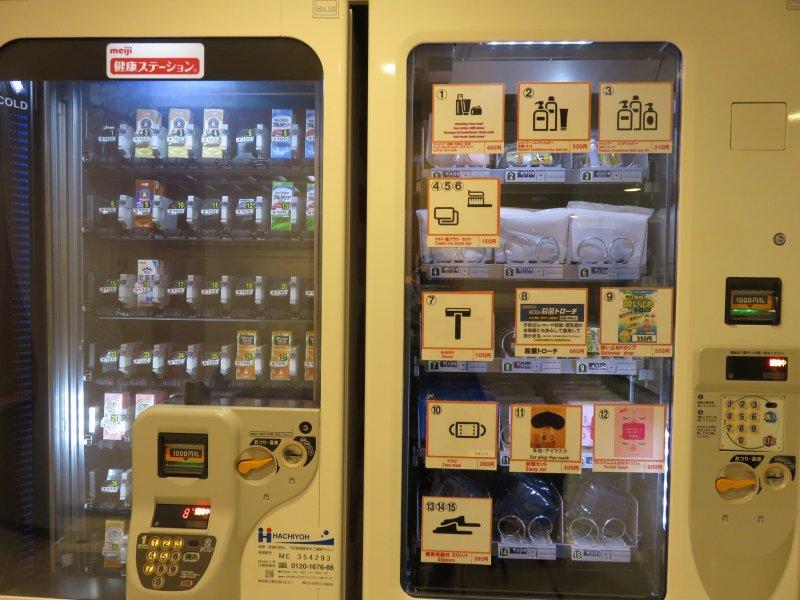 オーシャン東九フェリー「りつりん」のアメニティを販売している自動販売機