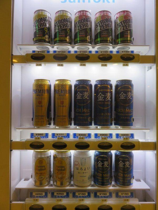 オーシャン東九フェリー「りつりん」のお酒の自動販売機