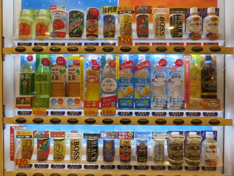 オーシャン東九フェリー「りつりん」のドリンク自動販売機