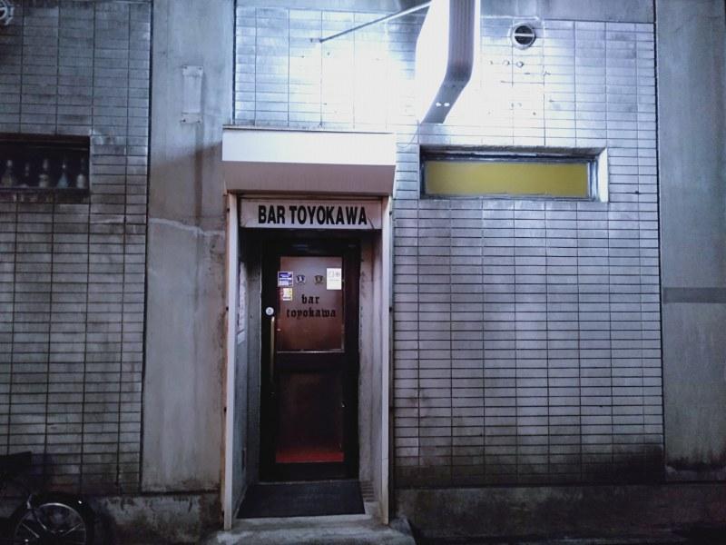徳島市にある「BAE TOYOKAWA」の入り口