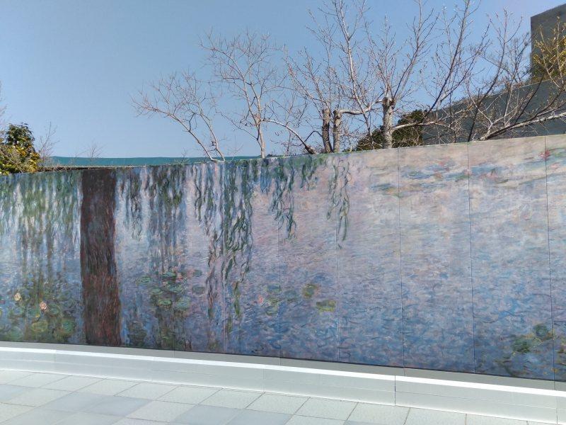 大塚国際美術館に展示されているモネの「睡蓮」