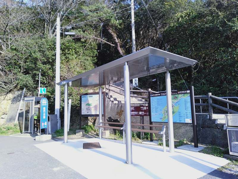 鳴門公園のバス停