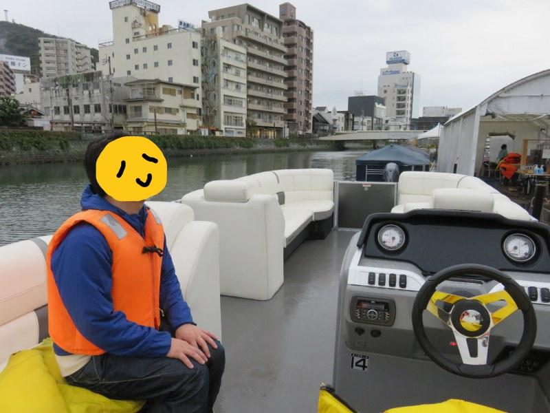 徳島市のひょうたん島クルーズの船