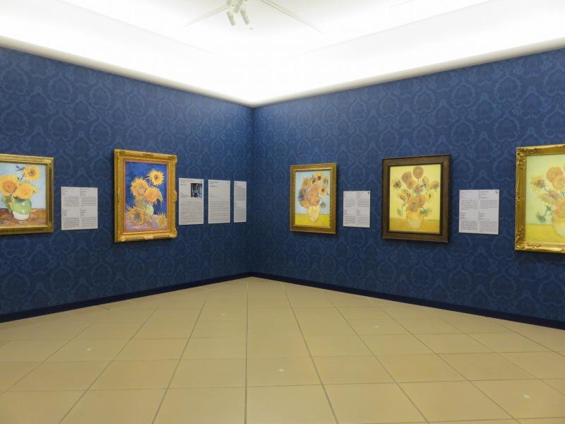 大塚国際美術館に展示されているゴッホの「ひまわり」