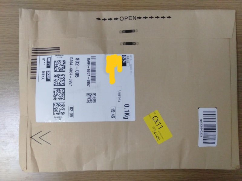 Amazonギフト券が配送された封筒