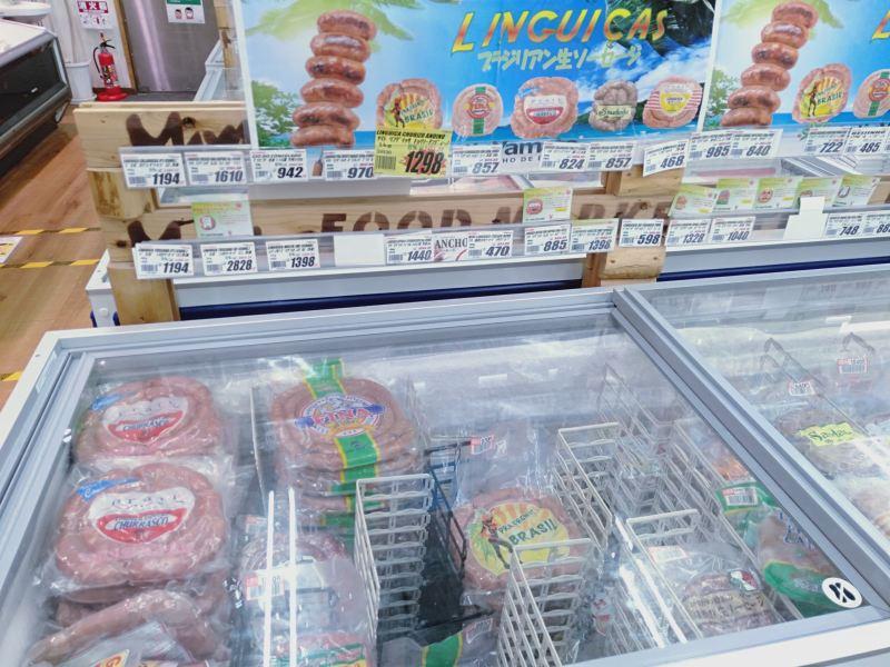 スーペルメルカード・タカラの冷凍肉売り場