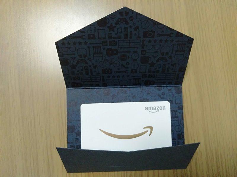 Amazonギフト券封筒タイプ(ミニサイズ)の中身