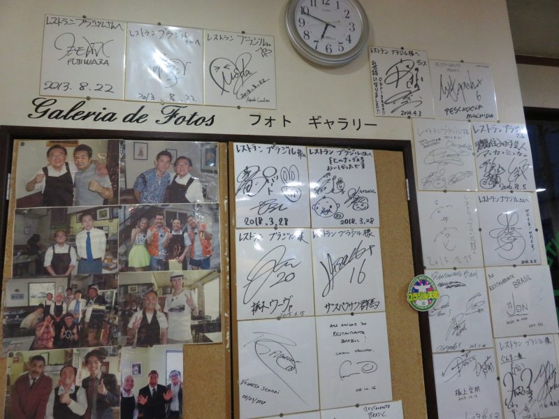 レストランブラジルの店内に飾られているサイン