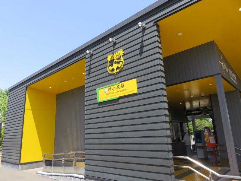 東武小泉線西小泉駅の外観