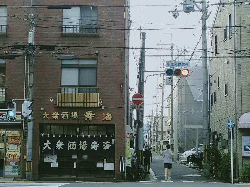 「大衆酒場寿海千丸店」の外観