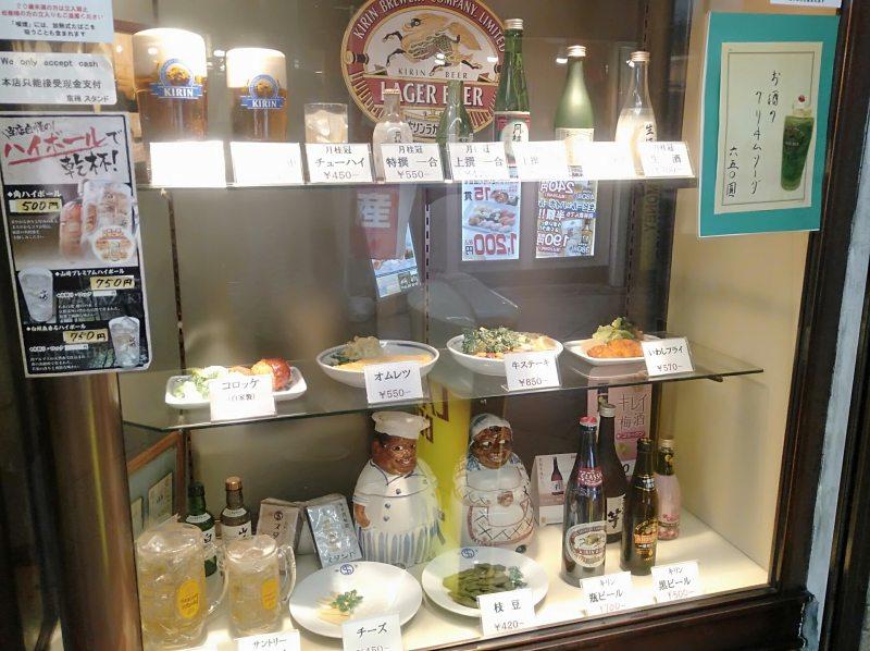 京極スタンドの店前の食品サンプル